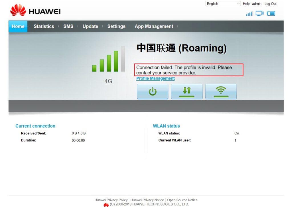 HUAWEI「E5573s-856」メイン画面-Profileエラー