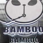 上海コワーキングスペース・自習室・BAMBOO