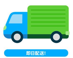 中国どこでもWiFi・即日配送