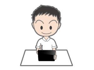 中国から四谷大塚やSAPIXのオンライン授業を快適に受講する
