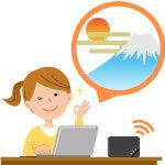 中国どこでもWiFiレンタルプラン・中国ご自宅のインターネットが日本と同じ環境に