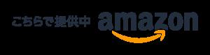 AmazonジョイテルSIMショップ