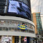 IKEACity上海静安寺