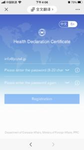 Health-Declaration-Certificate-03