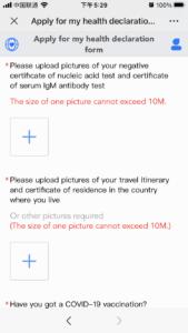 Health-Declaration-Certificate-12
